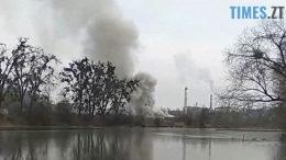 2018 11 23 172056 260x146 - Пожежу на житомирському підприємстві гасили 18 рятувальників та 4 пожежних автомобілі