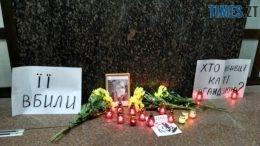 45345719 10215905930534896 1511633969123164160 n 260x146 - Хто вбив Катю Гандзюк: житомирські активісти влаштували мітинг під стінами поліції