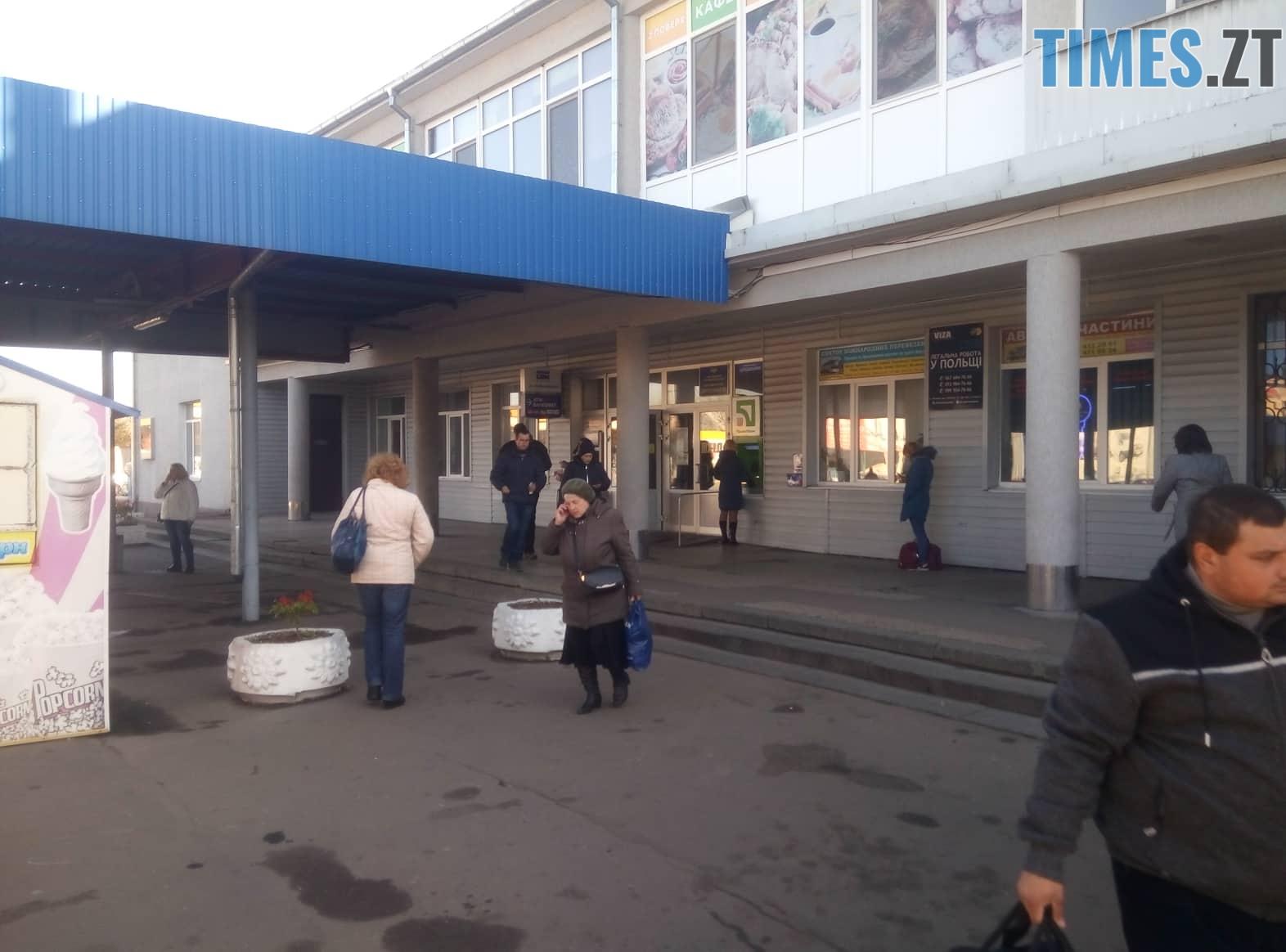 45642440 1792413677536308 6076266756807065600 n - З центрального автовокзалу евакуювали людей та шукають вибухівку (ОНОВЛЕНО)
