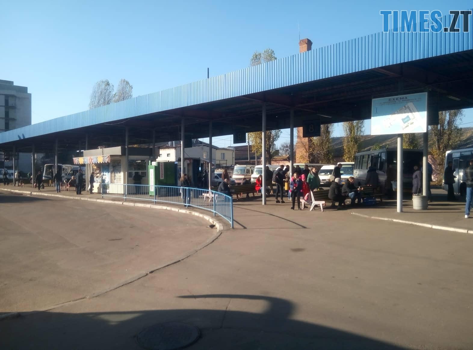 45711206 1914415378642071 7544277198371291136 n - З центрального автовокзалу евакуювали людей та шукають вибухівку (ОНОВЛЕНО)