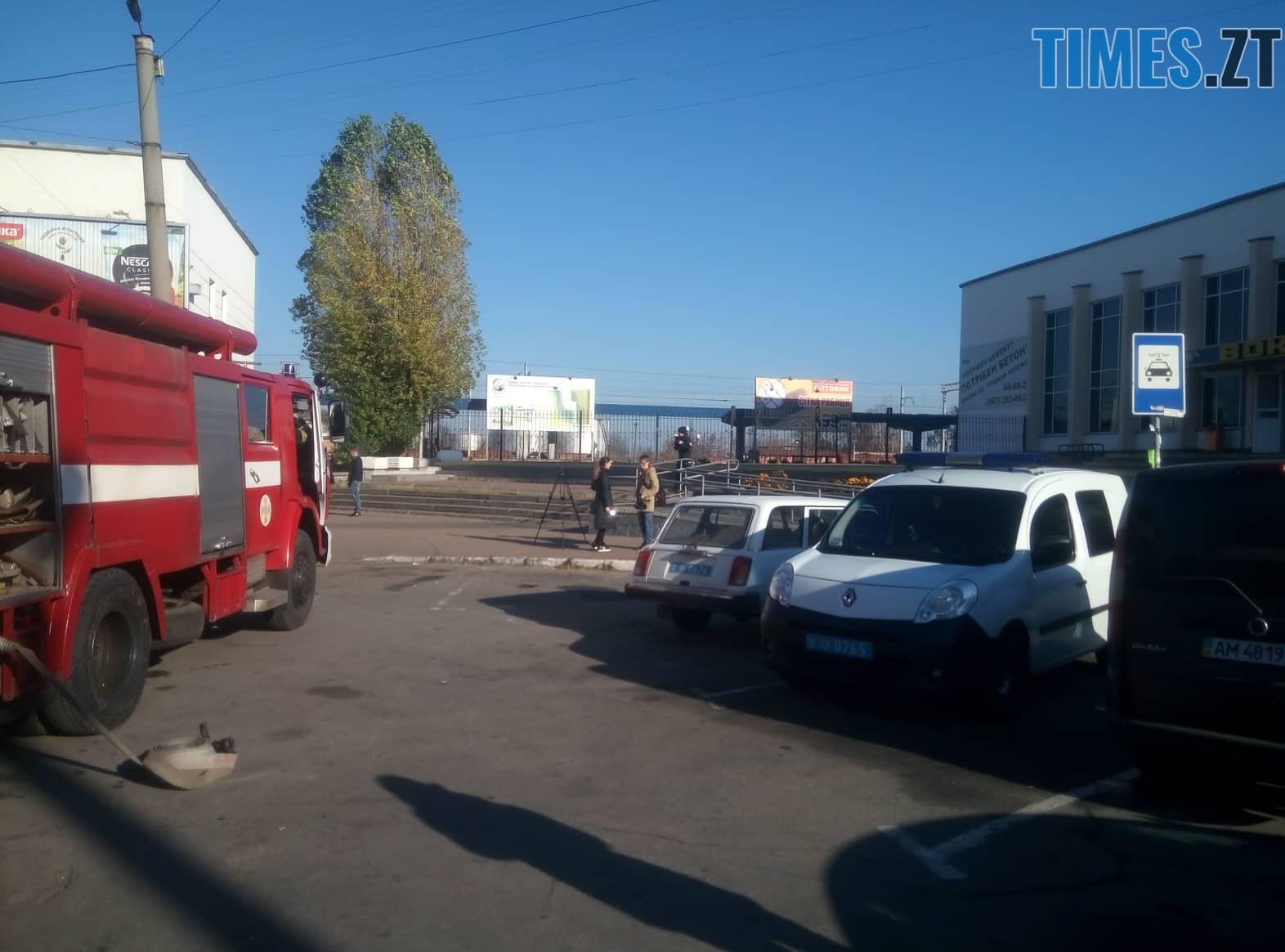 45730403 1984696618493316 6826747141424152576 n - З центрального автовокзалу евакуювали людей та шукають вибухівку (ОНОВЛЕНО)