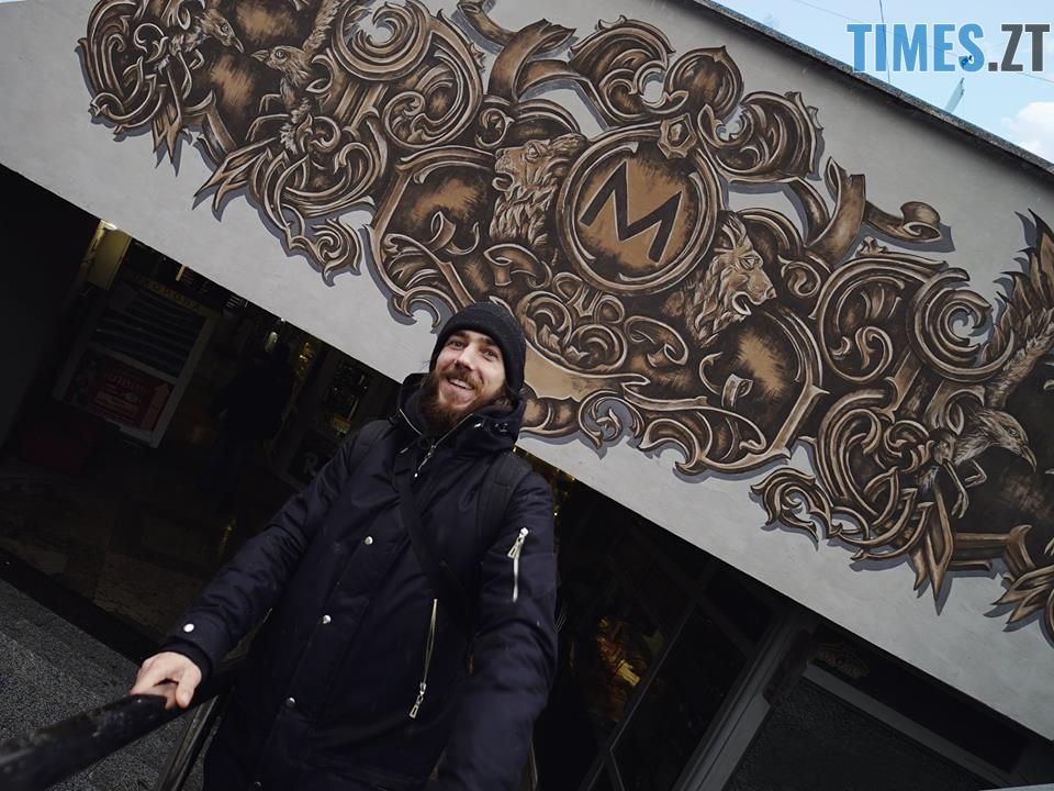 46452239 2131636990200358 2530392936059764736 n - Місто стінописів: вуличне мистецтво, яке робить Житомир особливим (спецвипуск 2)