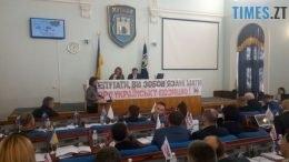 7c98c0e4 6eb6 465b 9004 3c8217b5af25 260x146 - Житомирські депутати намагаються врятувати «Бюджет участі - 2018»