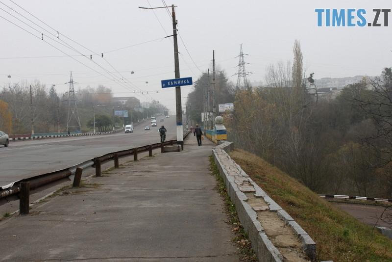 IMG 7708 - Таємниці  Богунського мосту в Житомирі