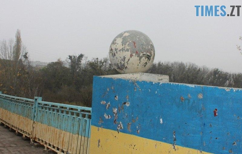IMG 7710 - Таємниці  Богунського мосту в Житомирі