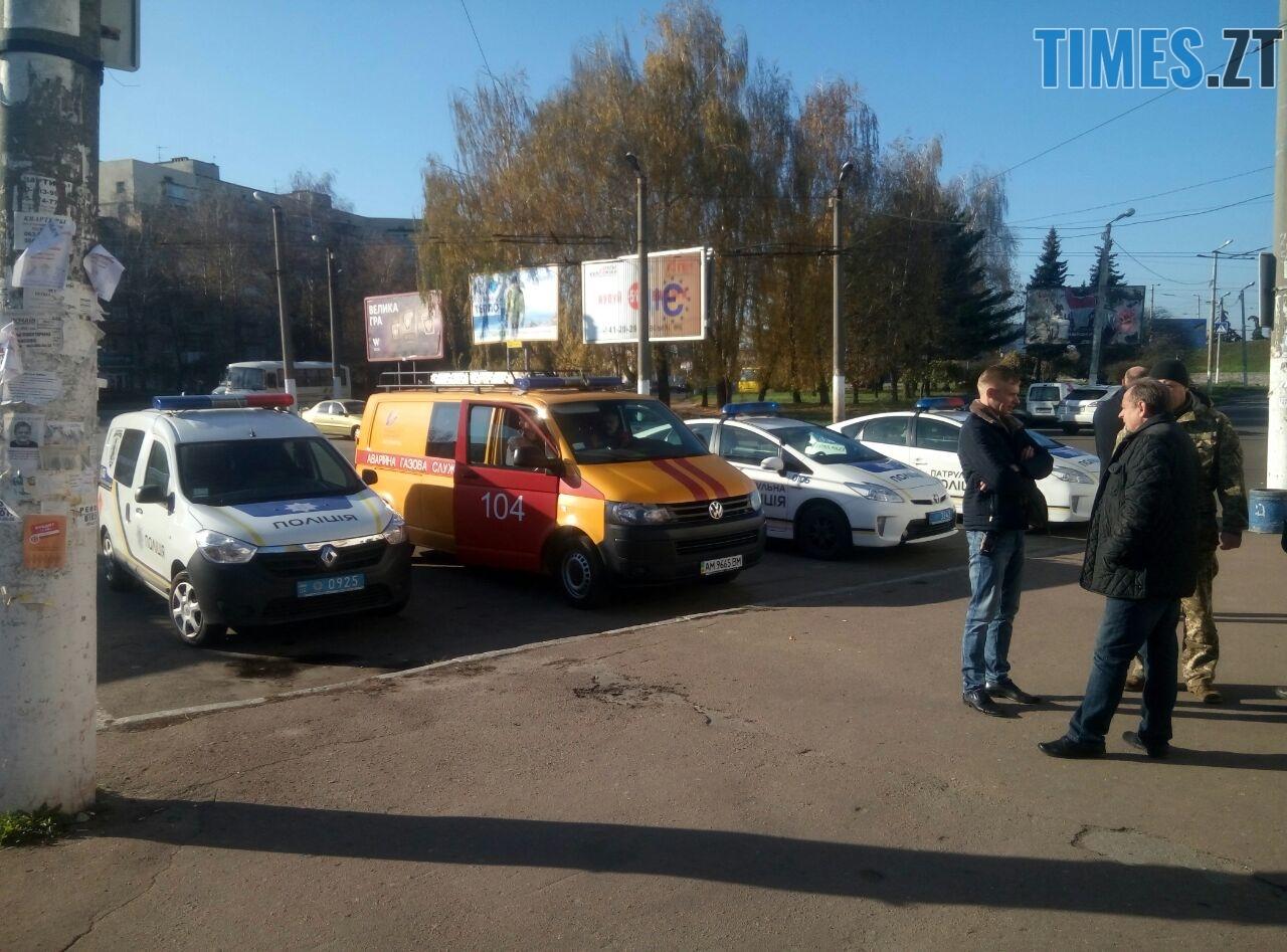 bd2e915f 223a 412a 8f76 3393398237e4 - Переполох у Житомирі: з трьох вокзалів терміново евакуюють людей (ОНОВЛЕНО)