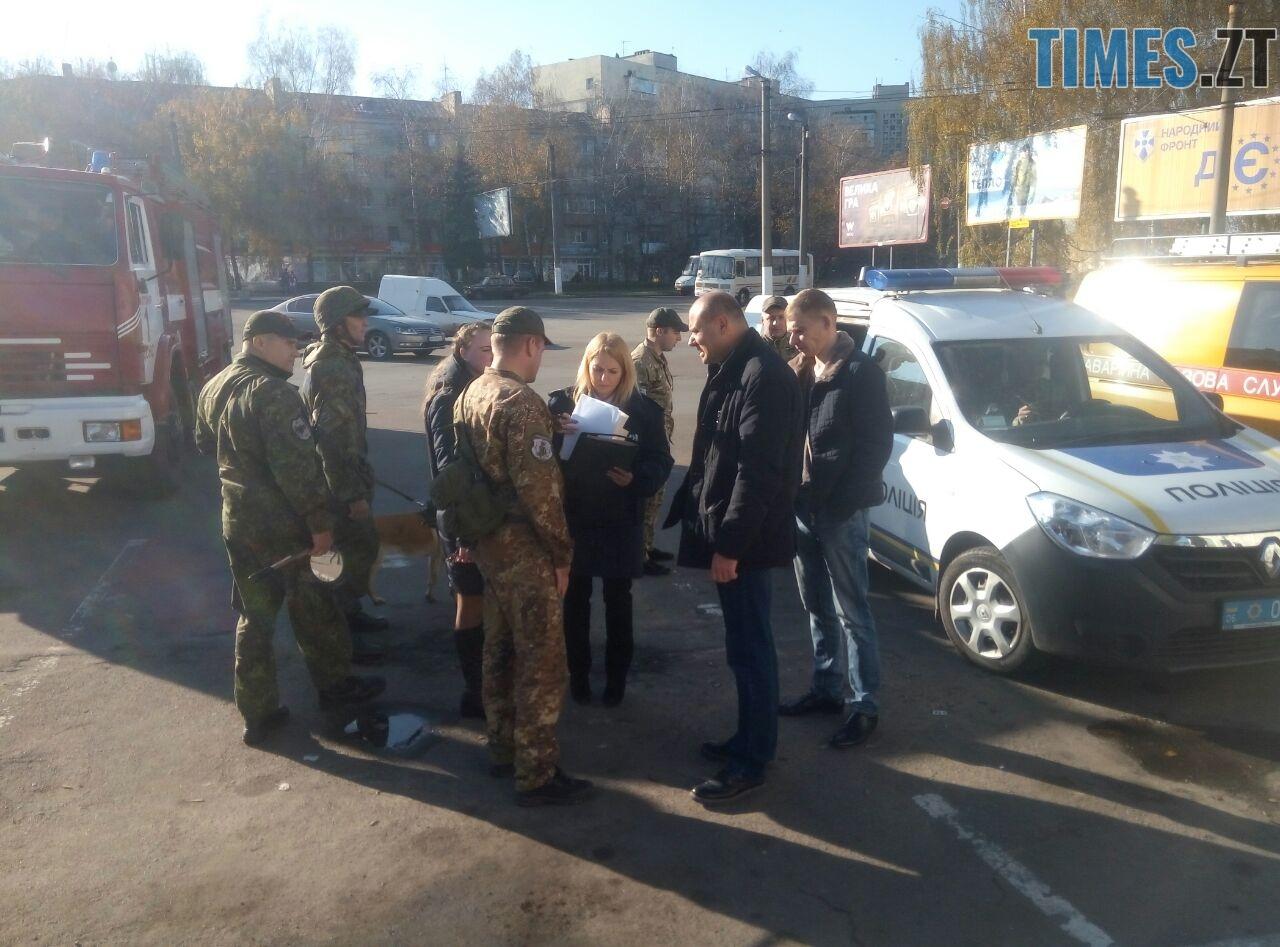 c1ca23e4 4187 44d0 b2f8 56d213d0ea7a - Переполох у Житомирі: з трьох вокзалів терміново евакуюють людей (ОНОВЛЕНО)