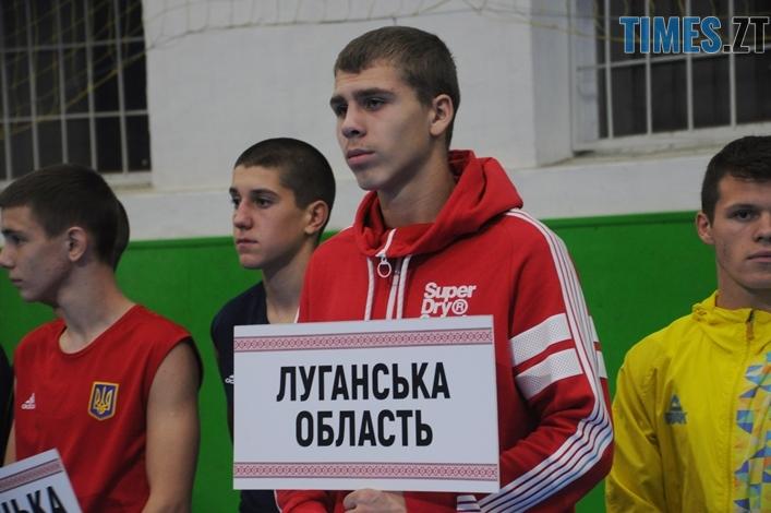 chemp boks 14 - У Житомирі триває чемпіонат України з боксу серед молоді