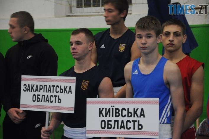 chemp boks 16 - У Житомирі триває чемпіонат України з боксу серед молоді