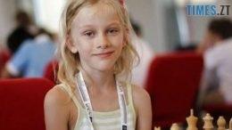 doc1541680040 260x146 - Потрапити в десятку лідерів: десятирічна житомирянка представляє Україну на чемпіонаті світу з шахів