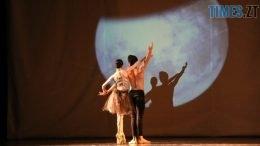 img1541441716 15 260x146 - Мистецтво як благодійність: за кошти від проданих квитків на балетну виставу «Діти Ночі» придбали обладнання для обласної дитячої лікарні