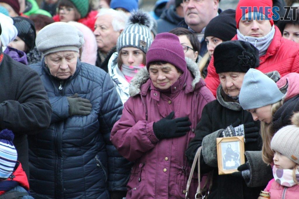 img1543072281 1 1024x683 - Як у Житомирі вшанували пам'ять жертв голодоморів