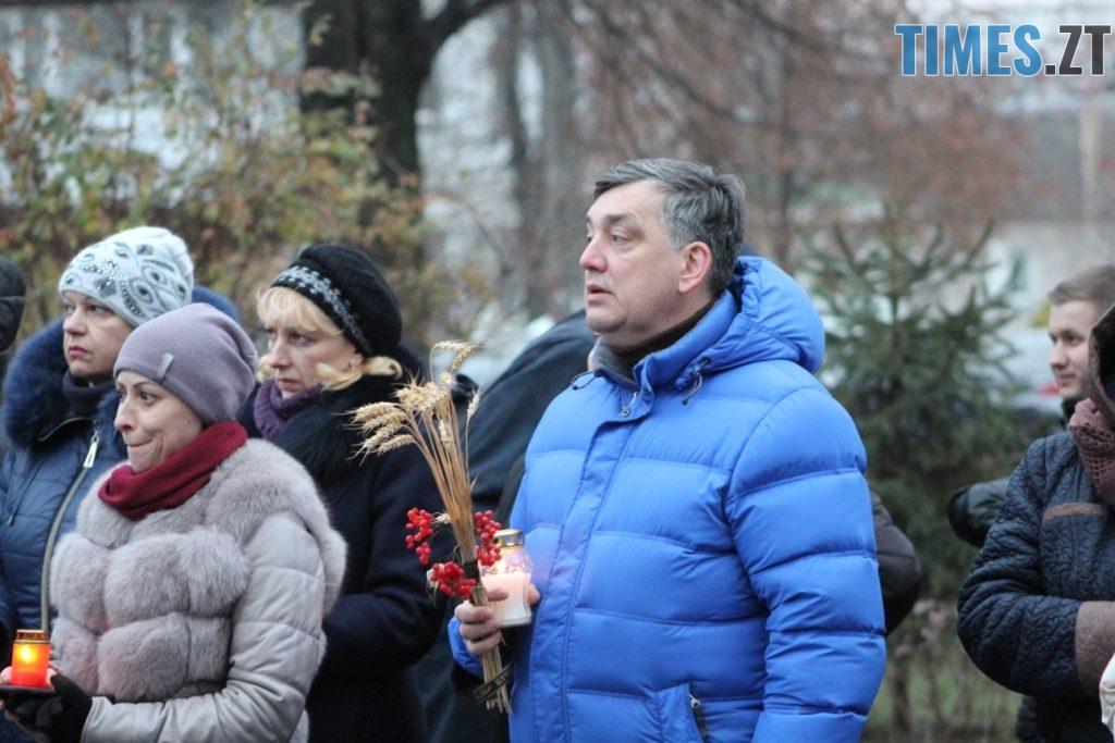 img1543072323 1 1024x683 - Як у Житомирі вшанували пам'ять жертв голодоморів
