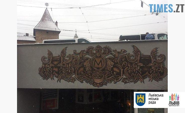 metro2 0699cdf7882e4d4d11be0e54b9efc1cb - Місто стінописів: вуличне мистецтво, яке робить Житомир особливим (спецвипуск 2)