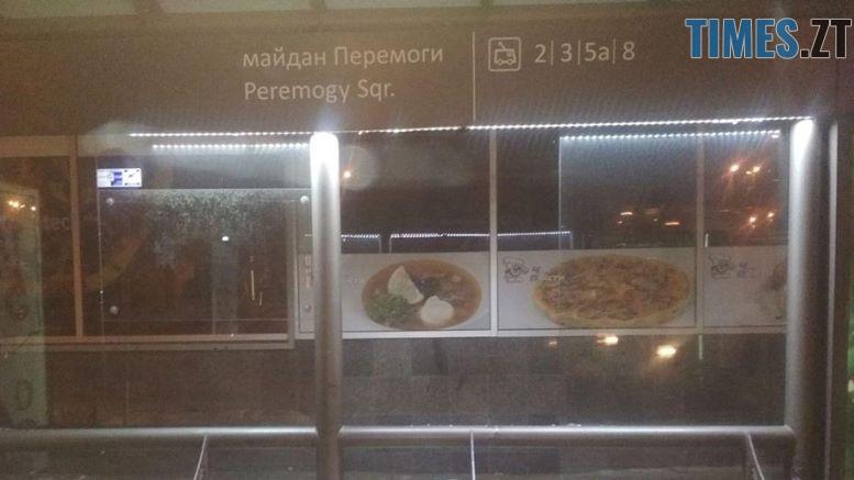 астанівка - У Житомирі затримали шістьох осіб, які розбили нову зупинку громадського транспорту