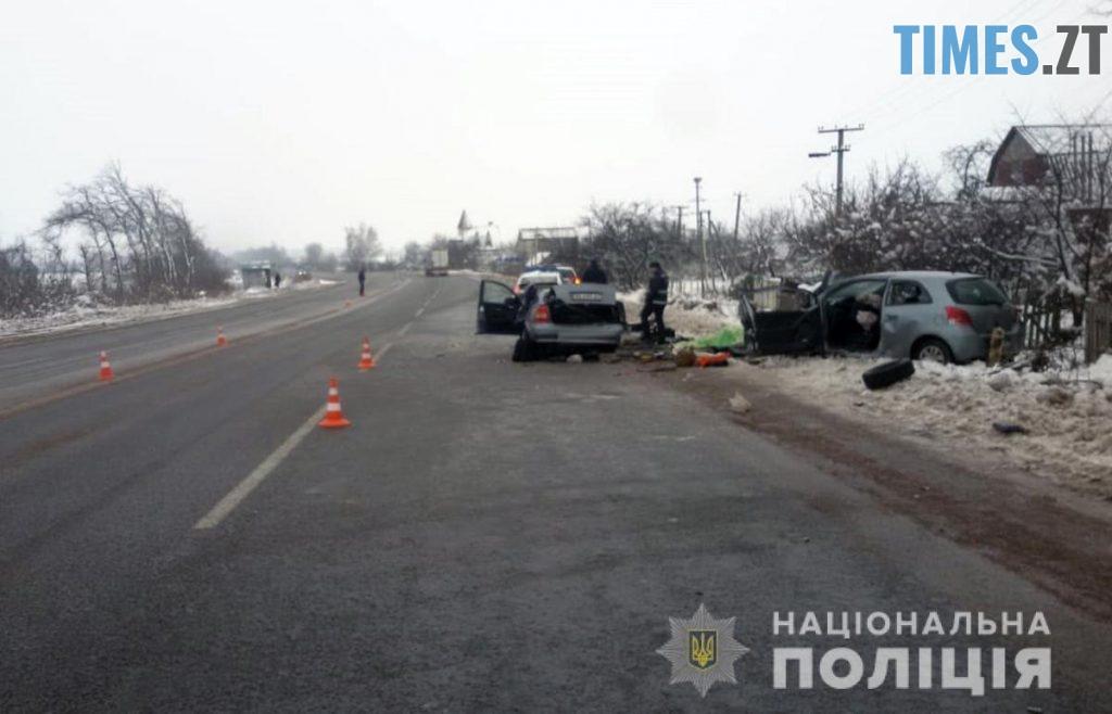 Двірець4  1024x658 - У аварії під Житомиром загинуло троє людей, ще двоє та дитина травмовані