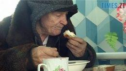 260x146 - В Іванополі облаштували благодійний пансіонат для стареньких, забутих рідними дітьми