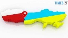 1 260x146 - Міжнародний День мігранта: скільки українців виїжджають за кордон та чому