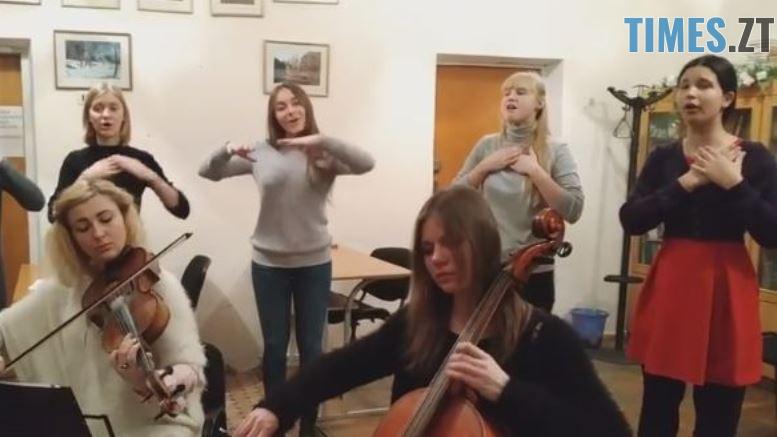 ніч - Житомирські студенти виконали нову версію всесвітньо відомої німецької колядки