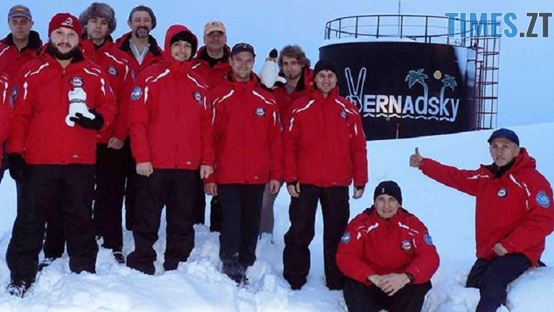 полярники - Полярники розкажуть житомирським школярам про антарктичні експедиції та життя на полярній станції