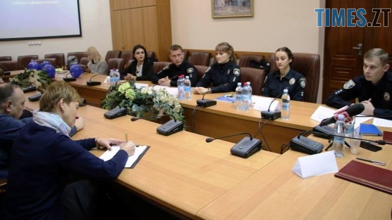 офіцери - У Житомирі з'явилися шкільні офіцери поліції: хто вони і що робитимуть