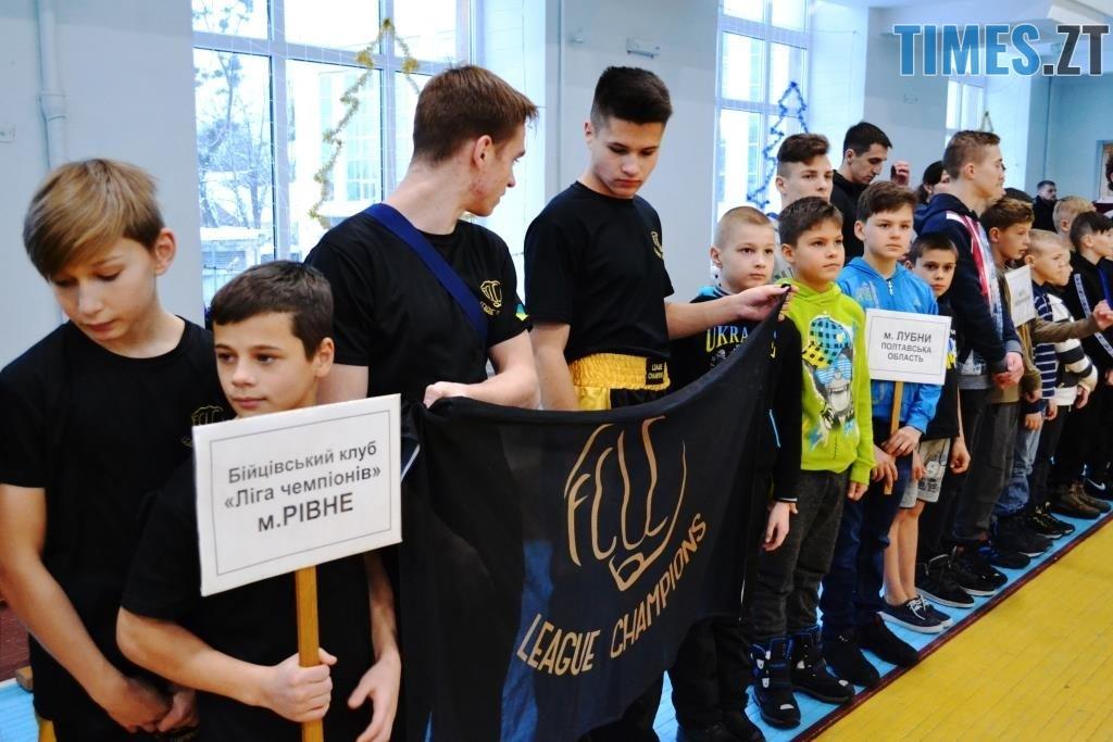 3 1024x683 - У Житомирі відбувся чемпіонат міста з кікбоксингу WAKO «Українська шляхта»