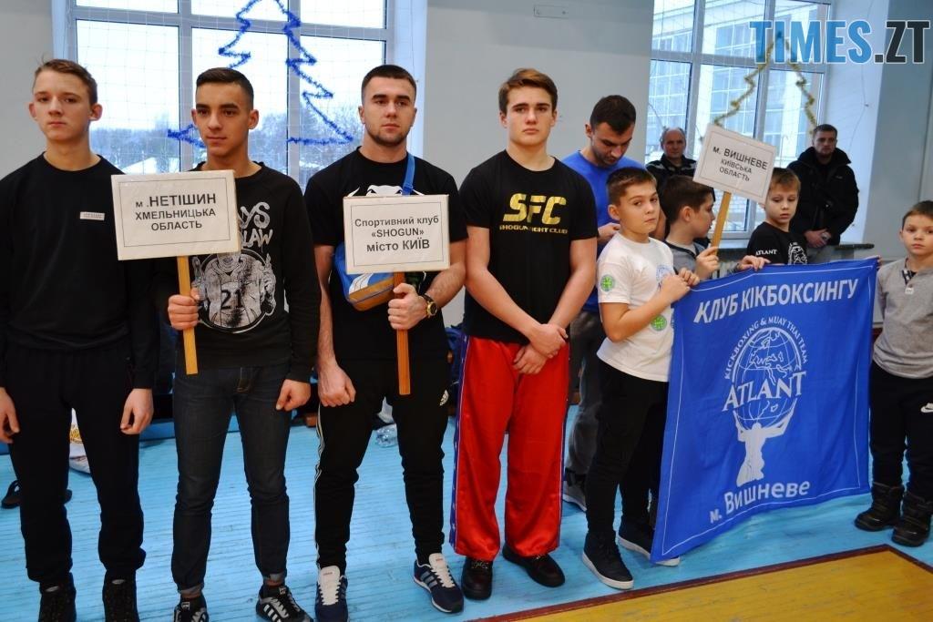 4 1024x683 - У Житомирі відбувся чемпіонат міста з кікбоксингу WAKO «Українська шляхта»