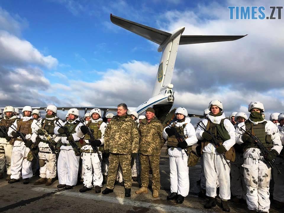 47684072 268492077170380 4028378598627868672 n - До військкоматів прийшло в рази більше резервістів, ніж потрібно, – Порошенко