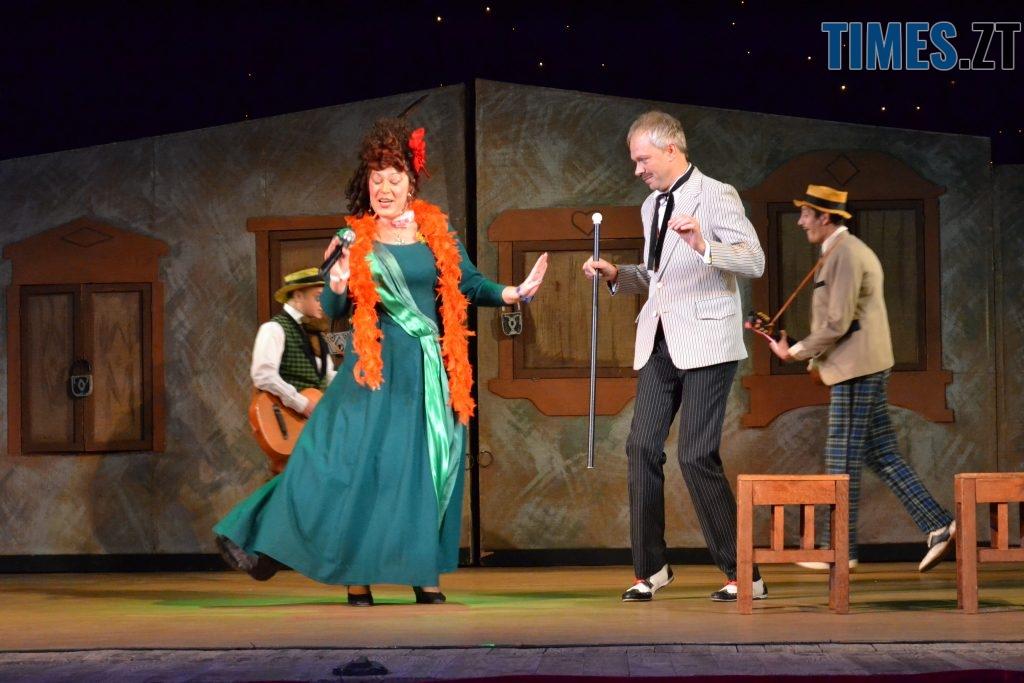 DSC 0311 1024x683 - «За двома зайцями»: 20 років на сцені Житомирського драмтеатру