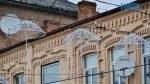 DSC 0438 2 150x84 - Вулицю Михайлівську у Житомирі прикрашають «зимовими» парасольками