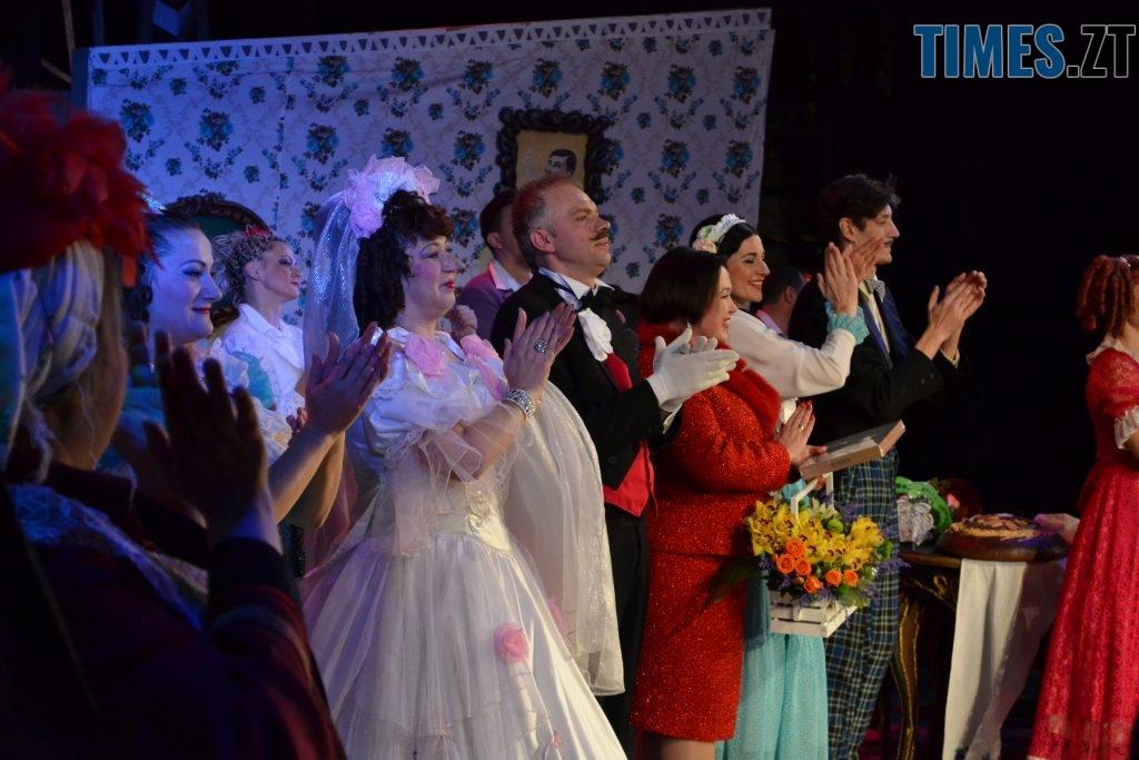 DSC 0851 1024x683 - «За двома зайцями»: 20 років на сцені Житомирського драмтеатру