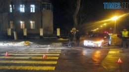 IMG 8287  260x146 - У Бердичеві автівка збила 11-річну дитину: хлопчика госпіталізували