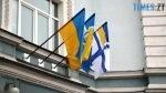 img1544164763 150x84 - У Житомирі міськрада підняла прапор ВМС України та почала цькувати Путіна