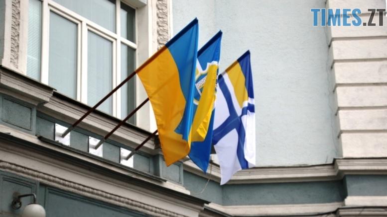 img1544164763 - У Житомирі міськрада підняла прапор ВМС України та почала цькувати Путіна