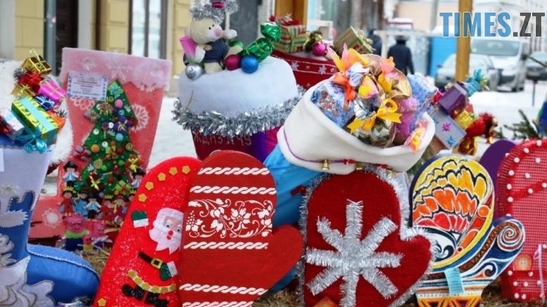 img1545304561 1 - У Житомирі вперше проведуть фестиваль «Різдвяна панчоха»: як це буде