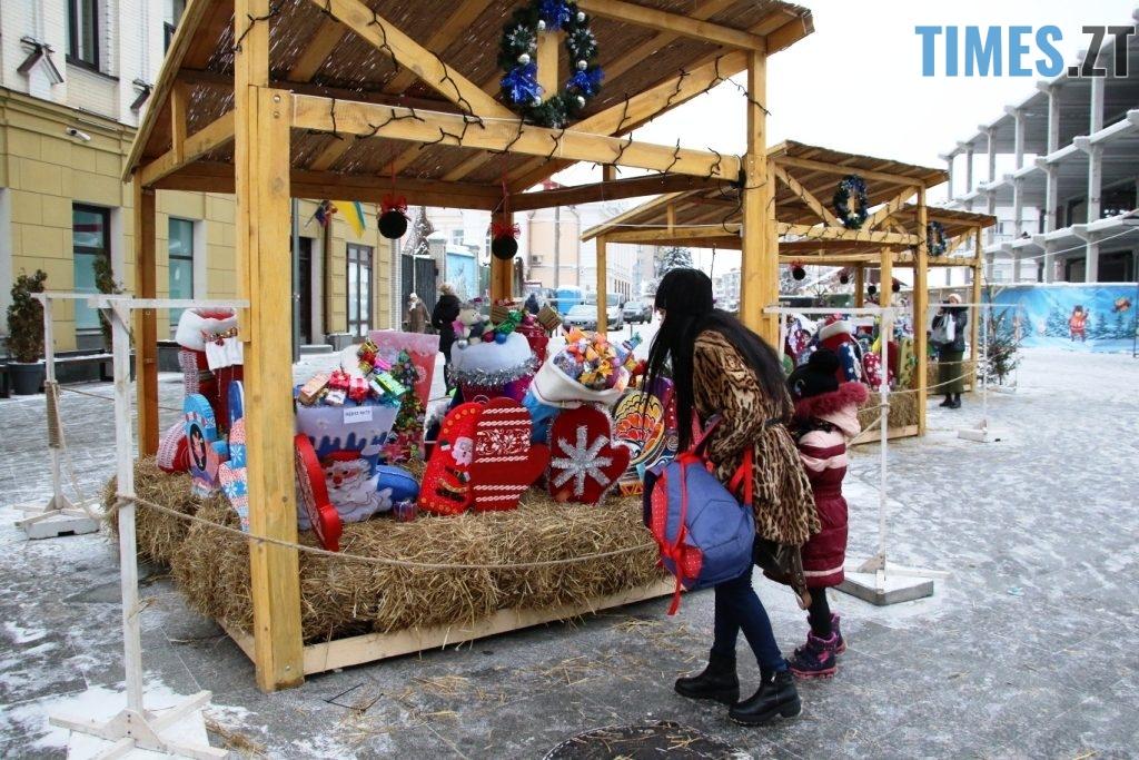 img1545304561 2 1024x683 - У Житомирі вперше проведуть фестиваль «Різдвяна панчоха»: як це буде