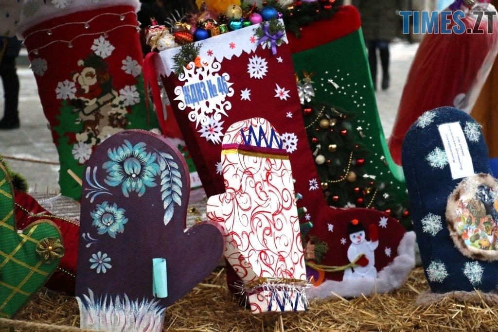 img1545304573 1024x683 - У Житомирі вперше проведуть фестиваль «Різдвяна панчоха»: як це буде
