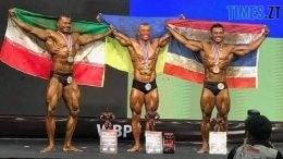 img1546010666 260x146 - Житомирянин став переможцем чемпіонату світу з бодібілдингу WBPF
