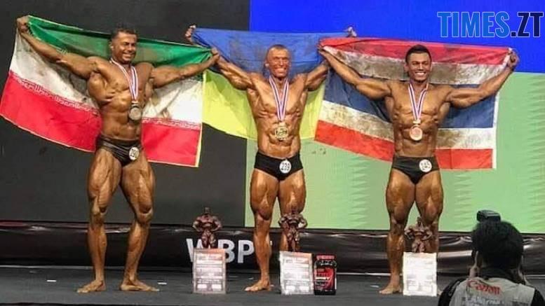 img1546010666 - Житомирянин став переможцем чемпіонату світу з бодібілдингу WBPF