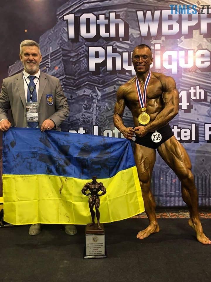 img1546010666 0 - Житомирянин став переможцем чемпіонату світу з бодібілдингу WBPF