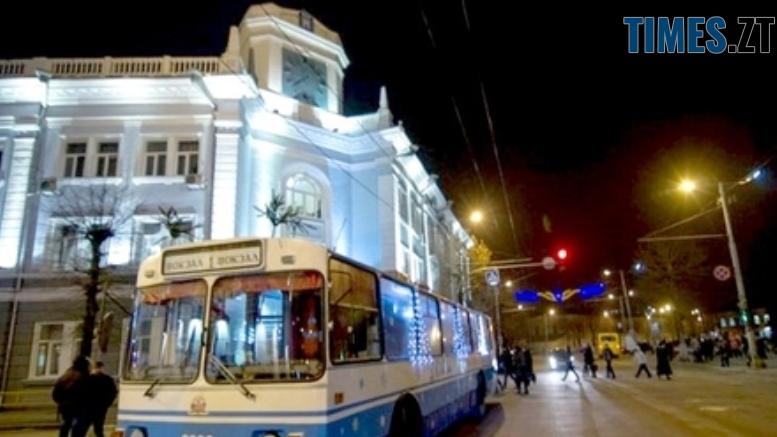 img1546082634 - Як курсуватиме транспорт у Житомирі в новорічну ніч