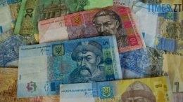 money 621152 1280 260x146 - Чи реально прожити на «мінімалку» в Житомирі: експеримент