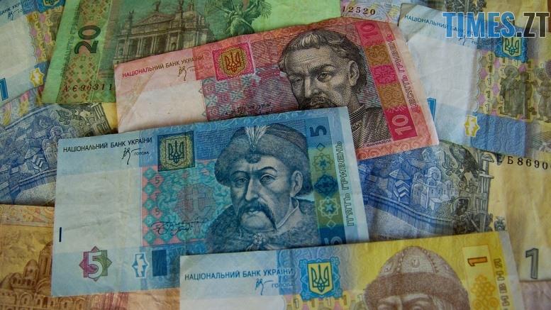 money 621152 1280 - Чи реально прожити на «мінімалку» в Житомирі: експеримент