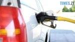 refuel 2157211 1280 150x84 - Чи зменшиться в Україні ціна на бензин