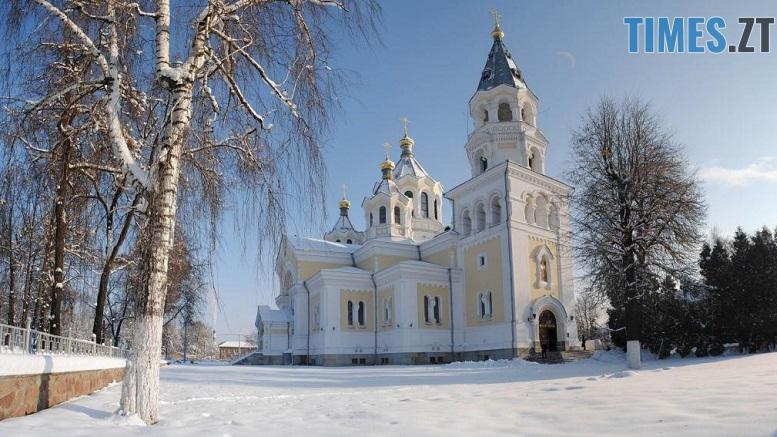 sobor 2 - На Житомирщині поліція та СБУ обшукують єпархії московського патріархату
