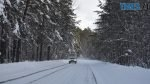 winter 3840856 1280 150x84 - Водіїв Житомирщини попереджають про ускладнення погодних умов та ожеледицю на дорогах