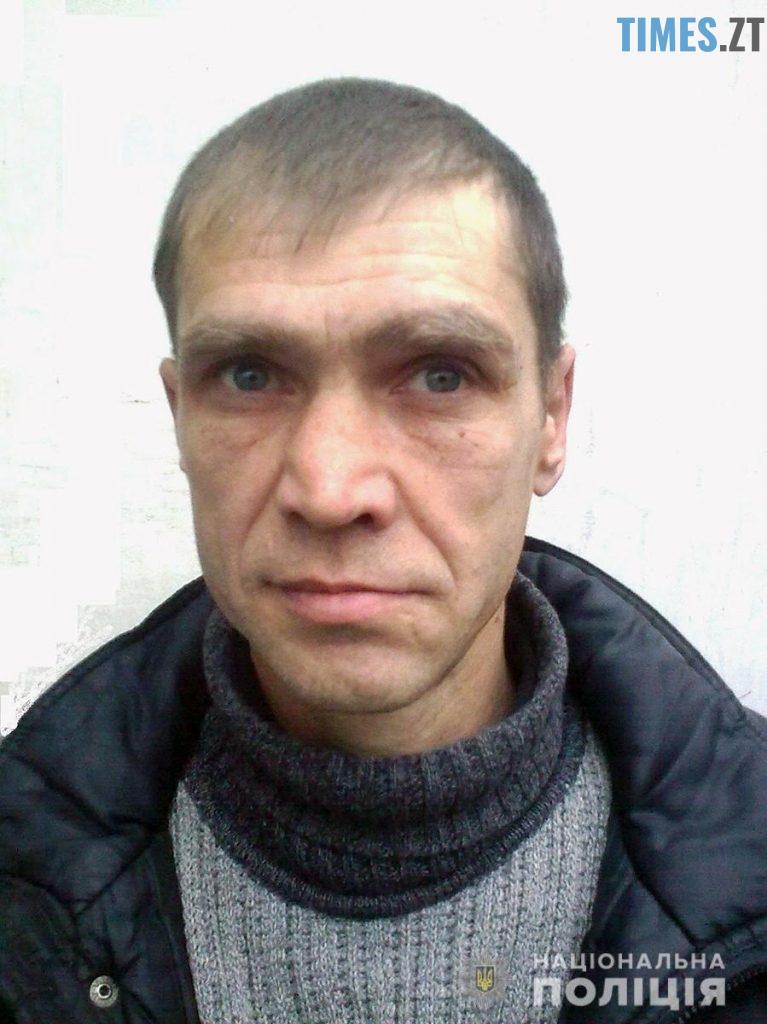 767x1024 - Поліцейські розшукують трьох втікачів з бердичівської в'язниці