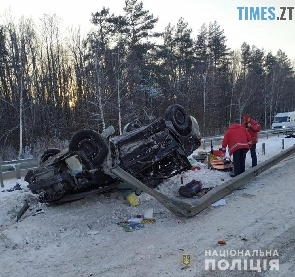 болярка 1024x960 - У Житомирському районі в аварії загинула жителька Дніпра