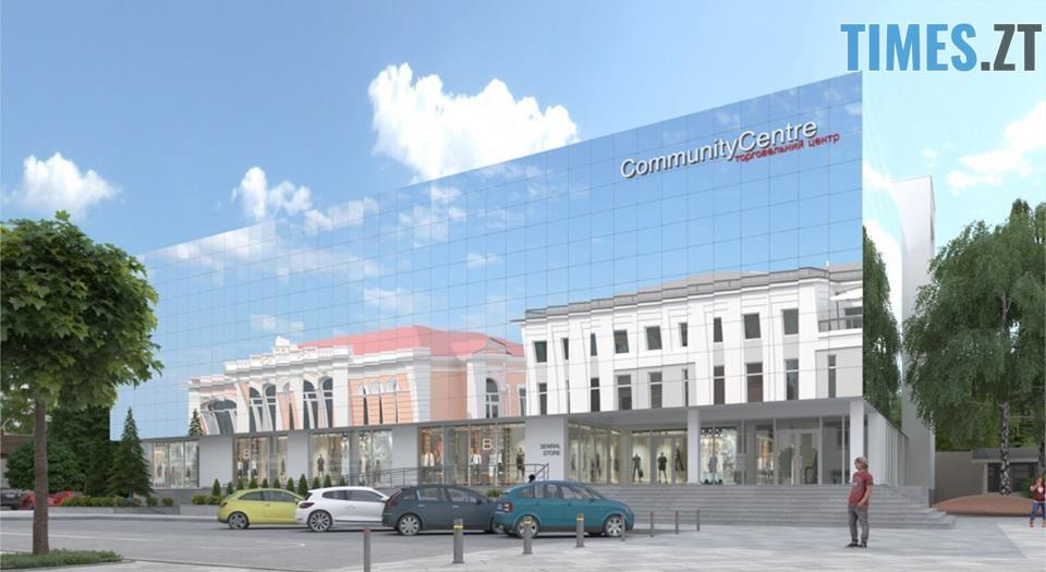 .jpg - Оновлений «Смоленськ» у Житомирі: яким він може бути після реконструкції (ФОТО)