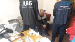 1 260x146 - Житомирянин намагався дати слідчим 100 тисяч гривень хабара
